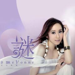 Mi - Evonne Hsu