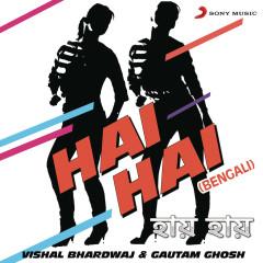 Hai Hai (Bengali)