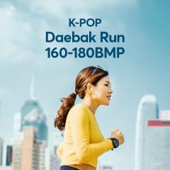 Daebak Run 160-180BPM - BTS, SEVENTEEN, BLACKPINK, KARD