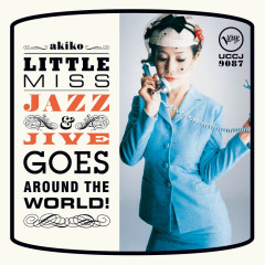 Little Miss Jazz & Jive Goes Around The World! - Akiko