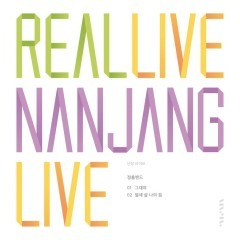 Real Live Nanjang Vol.2 (Single) - Jungheum Band