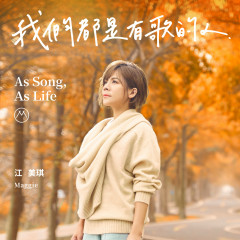 As Song, As Life