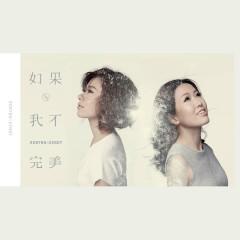 Ru Guo . Wo Bu Wan Mei - Robynn & Kendy