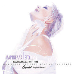Ego... The Very Best Of EMI Years - Marinella