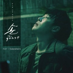 The Guest OST Part.1 - O3ohn