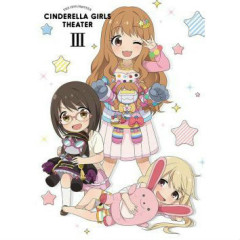 THE IDOLM@STER CINDERELLA GIRLS THEATER III SPECIAL CD