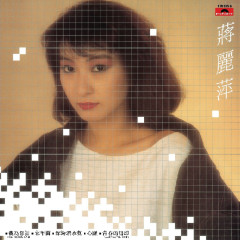 Back To Black Series - Agnes Chiang - Agnes Chiang