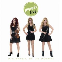 Mia Vradia Me Tis Morfes (Live) - Morfes