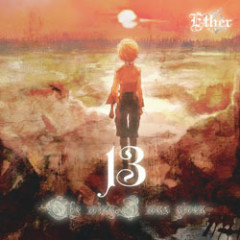 13 -The wing I was given- - Ether