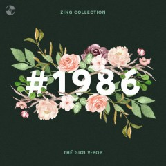 #1986