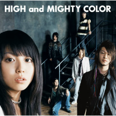 Gouon progressive - High and Mighty Color