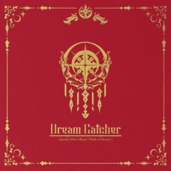 Raid Of Dream (EP) - Dreamcatcher