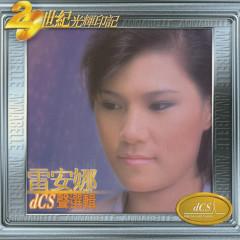 20 Shi Ji Guang Hui Yin Ji - Lôi An Na