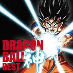 Dragon Ball 30th Anniversary Dragon Ball Kami BEST CD1