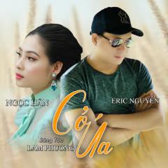 Cỏ Úa (Single) - Ngọc Hân, Eric Nguyễn