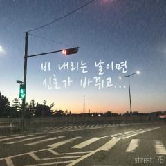 Rainy Day, Signal Changes (Single) - Street. 75