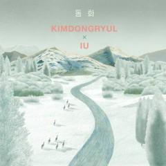 Fairy Tale (Single) - Kim Dong Ryul