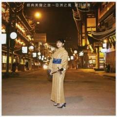 Utasagashi - Asia no Kaze - CD2 - Natsukawa Rimi