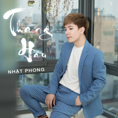 Thằng Hầu (EDM Version) (Single)
