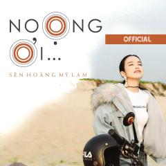 Noọng Ơi (Single)