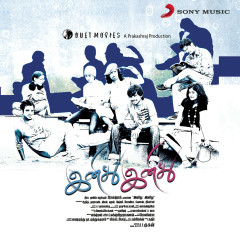 Inidhu Inidhu (Original Motion Picture Soundtrack) - Mickey J Meyer