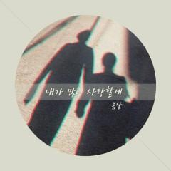 I Love You A Lot (Single)