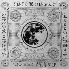 Imawa Imade Chikaiwa Emide - ZUTOMAYO