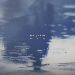You And Rain (Single)