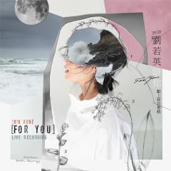 2020 RENE FOR YOU Live Recording - Rene Liu