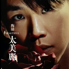Beautiful - David Tao