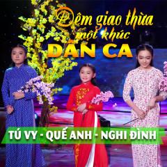 Đêm Giao Thừa Nghe Khúc Dân Ca (Single) - Dương Nghi Đình, Dương Tú Vy, Dương Quế Anh