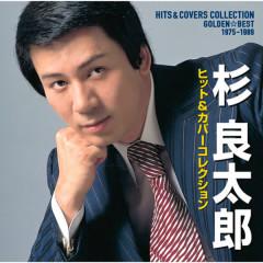 GOLDEN BEST Ryotaro Sugi HITS&COVERS COLLECTION - Ryotaro Sugi