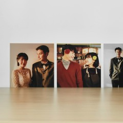 Traffic Light (Single) - Paul Kim