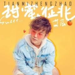 Dấu Hiệu Ngọt Ngào / 甜蜜徵兆 (EP) - Ngải Thần