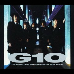G10 CD2 - The Gospellers