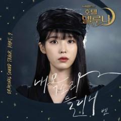 Hotel Del Luna OST Part.9 (Single) - Ben