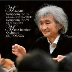 Mozart: Symphonies No. 35