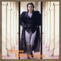 88' Greatest Hits - Danny Summer