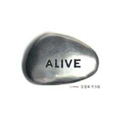Alive - Kim Kyung Ho
