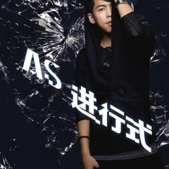 Jin Xing Shi - Allen Su