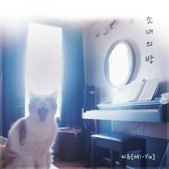 Girl's Room - Mi-Yu