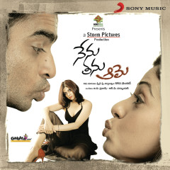 Nenu Thanu Aame (Original Motion Picture Soundtrack) - Various Artists