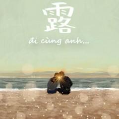 Đi Cùng Anh (Single)
