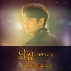 The King: Eternal Monarch OST Part.2 (Single) - Hwasa