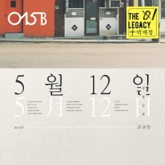 The Legacy 01 (Single) - 015B, Parc Jae Jung
