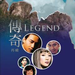 Chuan Qi Zai Xu - Various Artists