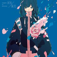 101 / Yakou - Sangatsu no Phantasia