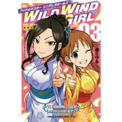 THE IDOLM@STER CINDERELLA GIRLS WILD WIND GIRL 03 Original CD