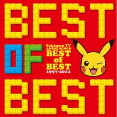 Pokemon (Pocket Monsters) TV Anime Theme BEST OF BEST 1997-2012 CD3 - Various Artists