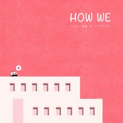 How We (feat. dalchong of CHEEZE)
